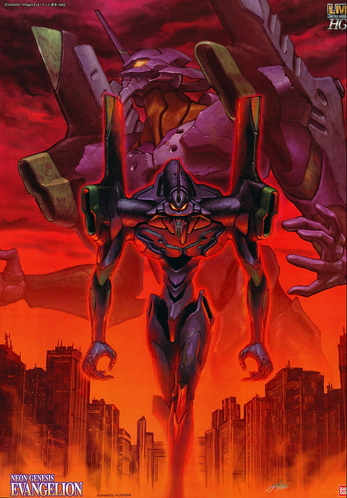 Original Neon Genesis Evangelion Anime Poster - Eva-01