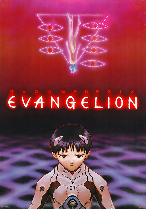 Original Neon Genesis Evangelion Anime Poster