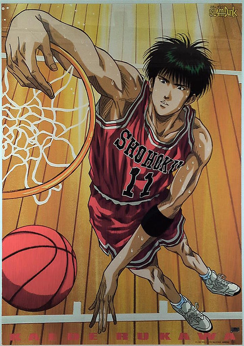 Original Slam Dunk Anime Poster