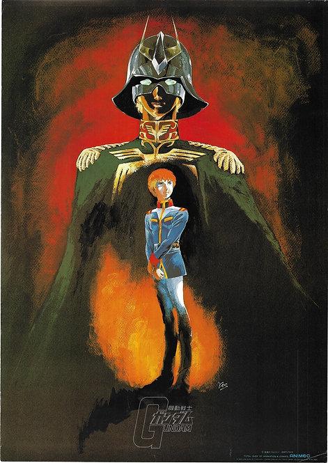 Original Mobile Suit Gundam Vintage Anime Poster
