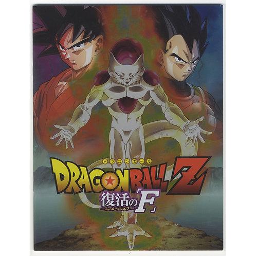 Original Dragon Ball Z: Resurrection 'F' Movie Booklet