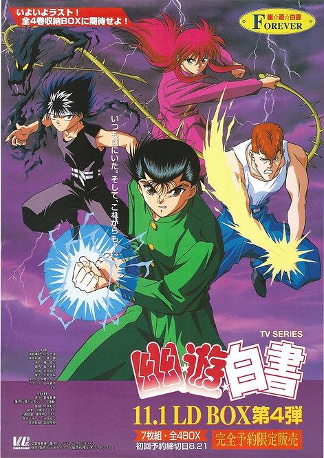 Original Yu Yu Hakusho LaserDisc 4 Vintage Anime Poster - USED