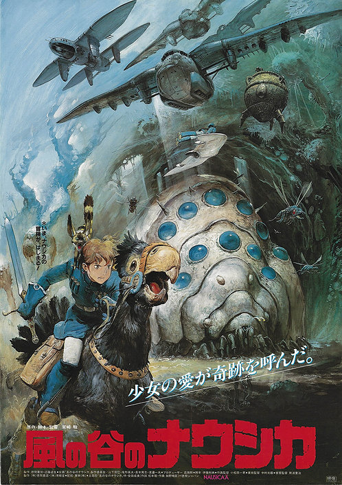 Authentic Nausicaa of the Valley of the Wind Movie Poster
