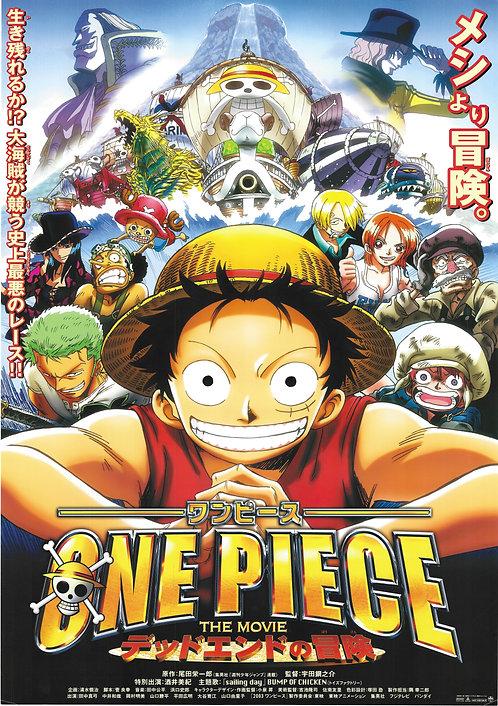Original One Piece: Dead End Adventure Movie Poster