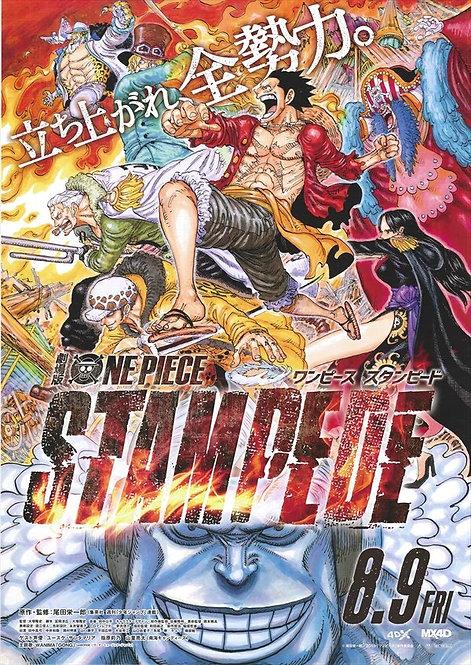 Original One Piece: Stampede Movie Poster