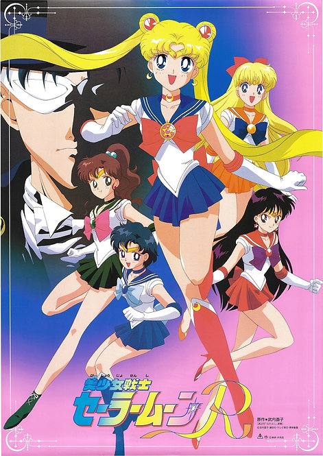 Original Sailor Moon R Vintage Anime Poster