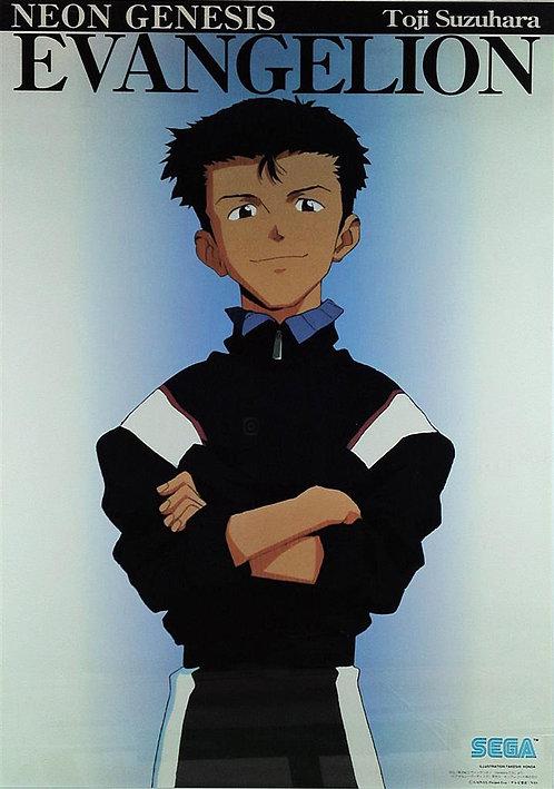 Original Neon Genesis Evangelion Toji Suzuhara Poster - SLIGHT DAMAGE