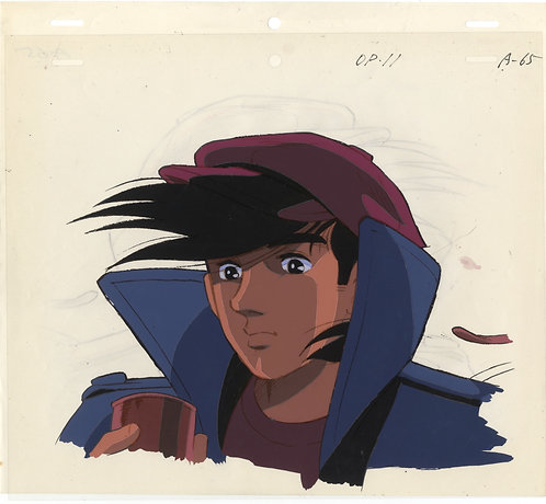 Original Ashita no Joe 2 Anime Opening Cel