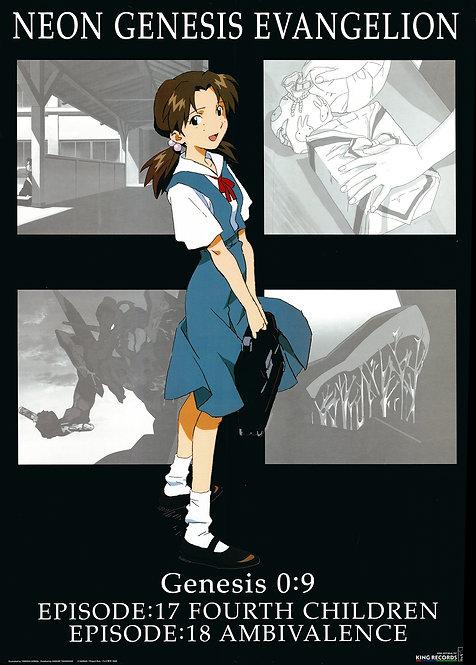 Original Neon Genesis Evangelion Episodes 17 & 18 Poster