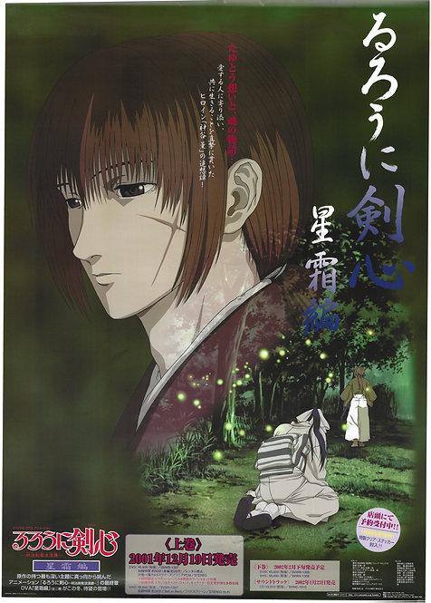 Original Rurouni Kenshin: Reflection Anime Poster