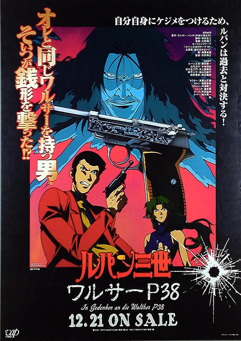 Original Lupin III: Island of Assassins Vintage Movie Poster