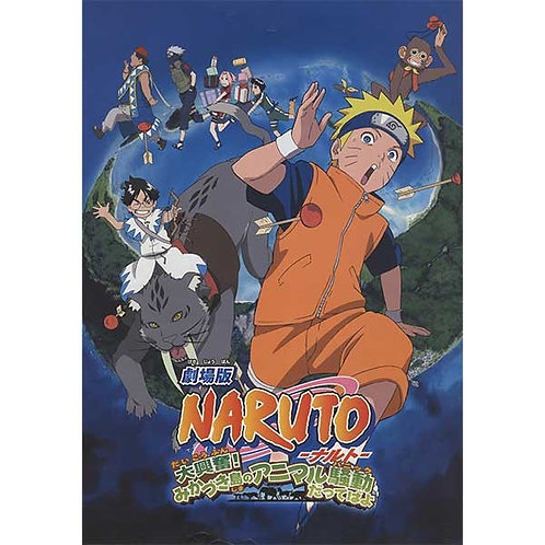 Naruto - Guardians of the Crescent Moon Kingdom