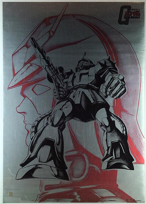 Original Mobile Suit Gundam Gundam - Char Aznable Anime Poster