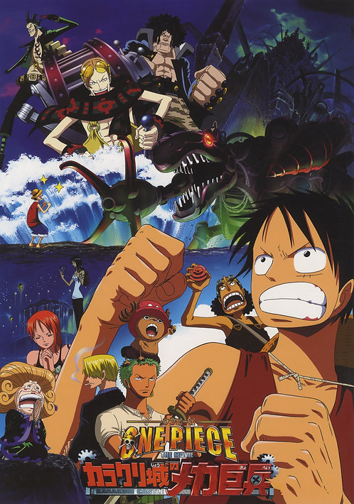 One Piece the Movie - The Giant Mechanical Soldier of Karakuri Castle