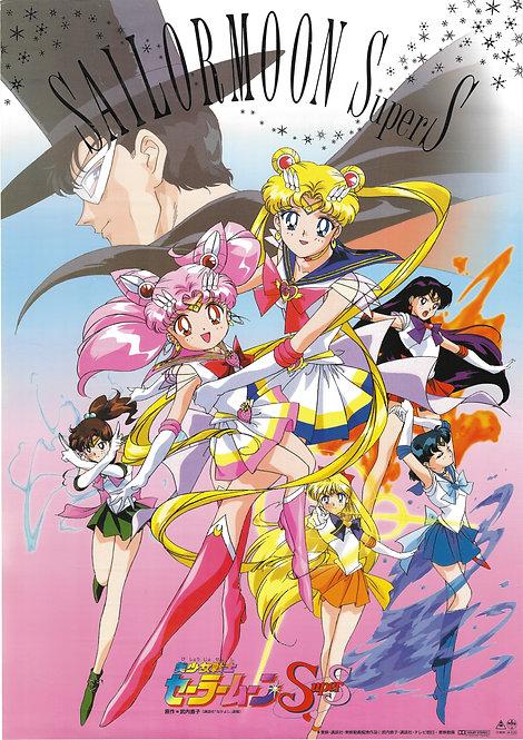 Original Sailor Moon SuperS Anime Poster
