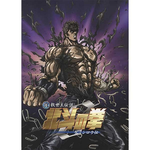 Fist of the North Star - Legend of Kenshiro