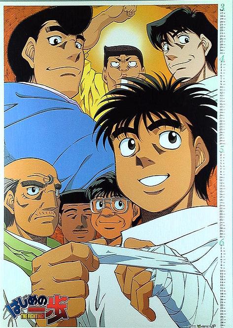 Original Hajime no Ippo Anime Poster