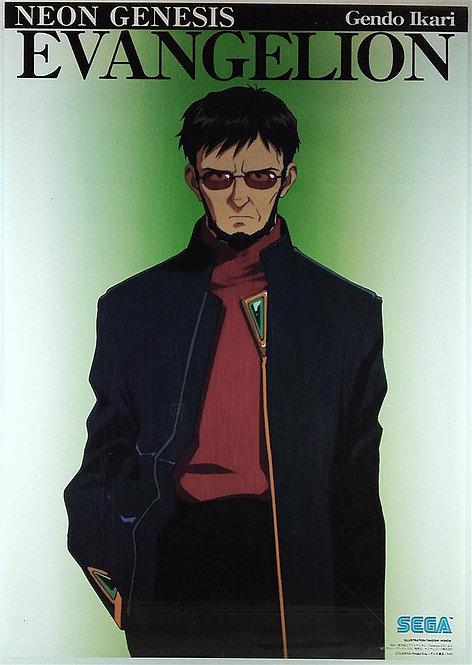 Original Neon Genesis Evangelion Gendo Ikari Poster