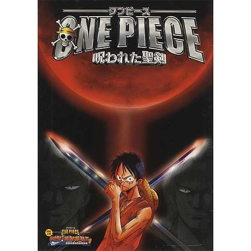 One Piece - The Cursed Holy Sword