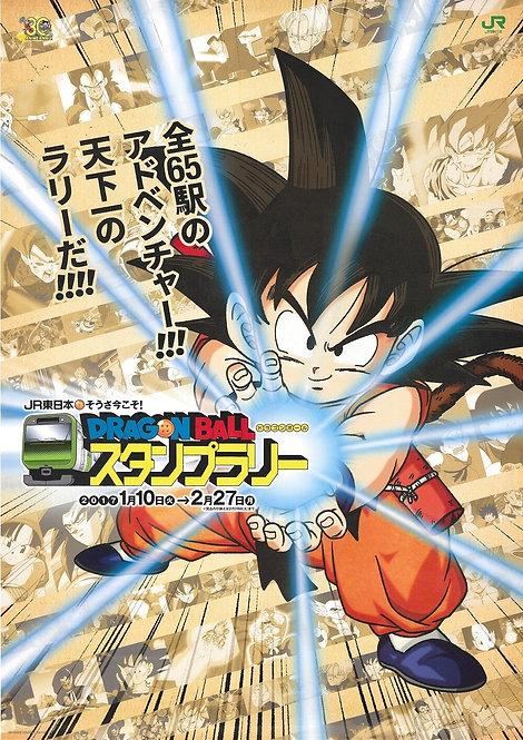 Original Vintage Dragon Ball 30th Anniversary Anime Poster