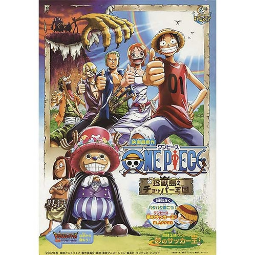 One Piece - Chopper's Kingdom on the Island of Strange Animals / Digimon Tamers