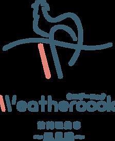 weathercock_logo.png