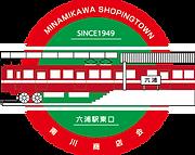 logo-shopingtown.png