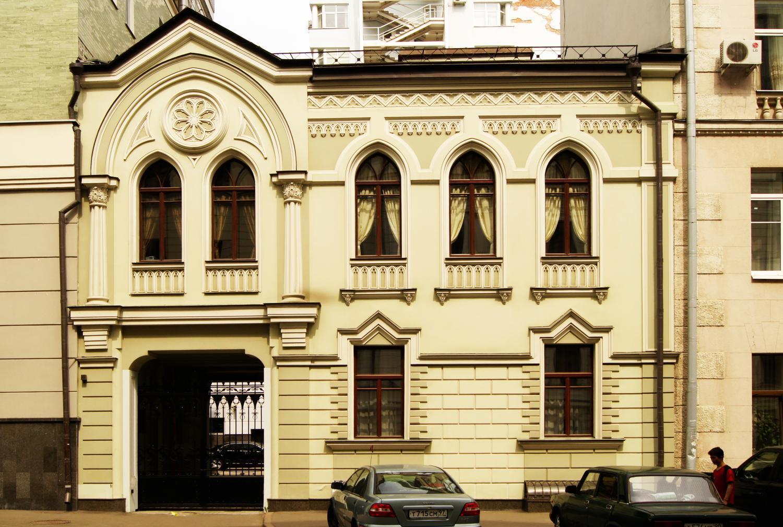 65799-Povarskaya_Street_28k3