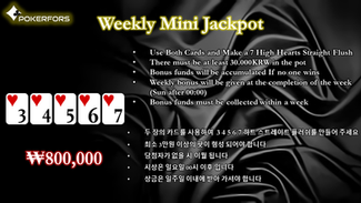 Weekly Mini Jackpot