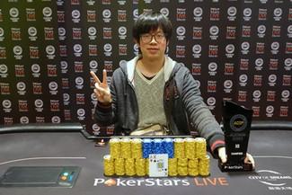 Jack Wu dominates ACOP Platinum SeriesXII