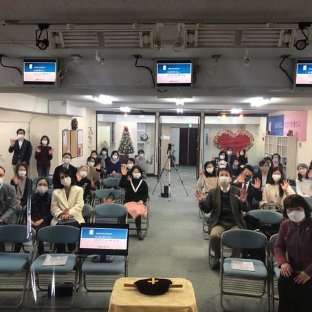 We visited Onnuri Church Yokohama campus.
