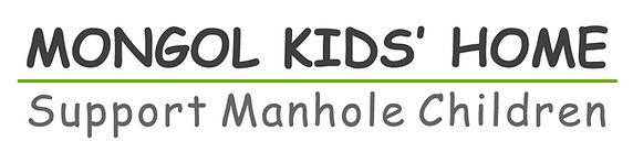 モンゴルキッズの家 マンホールチルドレンを支える会
