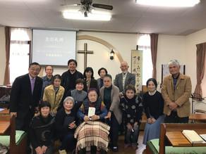 Amakusa Report by Ambassador Aoyagi