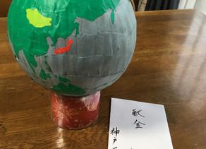 公益財団法人 神戸友の会での紹介