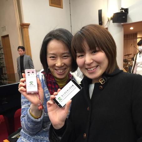 「シール貼ってます!」京都福音教会