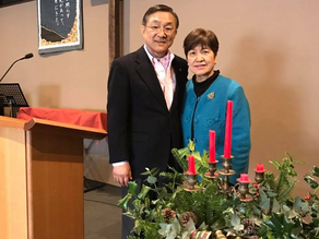 The Ambassador Izumi & Tomoko Aoyagi, the instrument for God