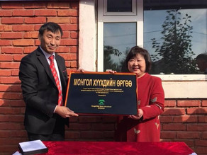 September 2018, The facility opening worship of Mongol Kids' Home (English report)