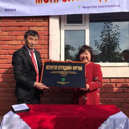 2018/9 몽골 키즈 하우스 개소 기념 예배 in Mongolia(한국어 보고)