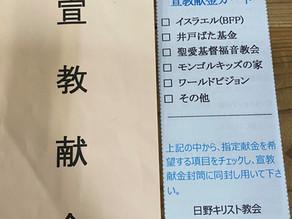 DT3000@日野キリスト教会