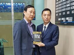 송파경찰서 경제지능팀 김성수 경감님이 책을 출간하셨네요