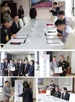 영등포 경찰서와 업무협약체결