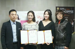 홍보대사 위촉 (배우 박수현, 아나운서 김채현)