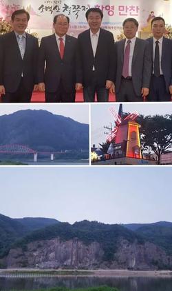 왼쪽부터 구리시청 이성재 국장님, 단양군 류한우 군수님, 박창식 전)국회의원님과 함께