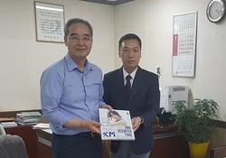 안동시 김동룡 정무부시장님과 면담 후 기념촬영