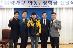 안동경찰서 장학금수여식 후 기념촬영