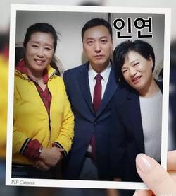 대한노인복지진흥회 유하비 회장님과 의왕시의회 전경숙 의장님과 야유회에서..