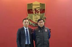부천FC 김성남 단장님과 면담 후