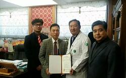 인천 나은병원과 업무협약