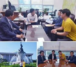 경북 김천시 송언석 의원님 국회사무실 방문