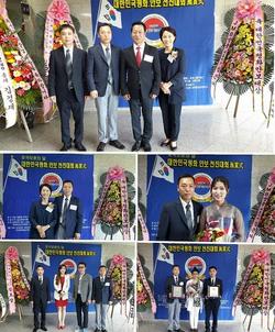 대한민국 평화 안보 대상시상식